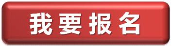 浙江分公司-综合服务员岗位报名