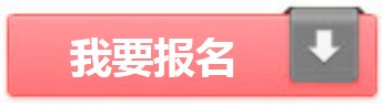 國航股份華東營銷中心上海、杭州、南京銷售服務員崗位招聘簡章