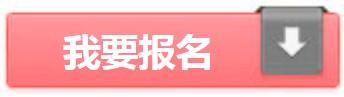 国航股份综合保障部2019年应届大学生招聘简章