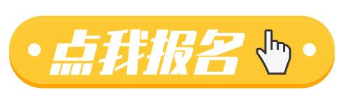 國航股份2019年秋季空中乘務員招聘簡章